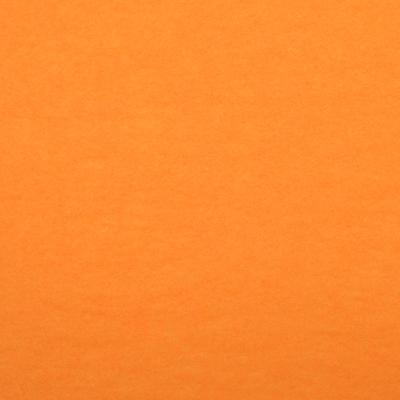Луксозни опаковки - Apricot