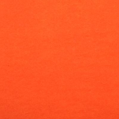 Луксозни опаковки - Orange